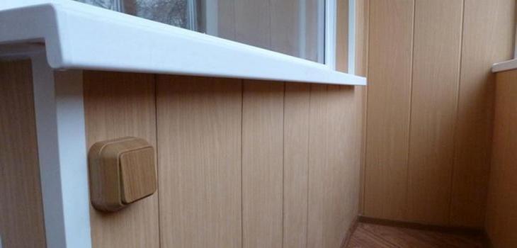 Внутренняя отделка балкона пвх панелью Виконт Одесса
