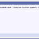 Отзыв виконт одесский форум