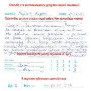 zaytsev-andrey